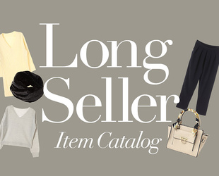 Long Seller Item Catalog