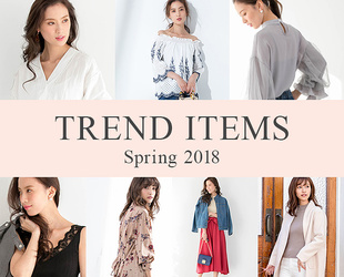 TREND ITEMS 2018 SPRING