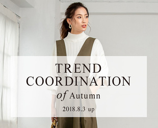 fifth TREND COORDINATION of Spring