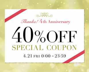 SPECIAL PRESENT!<br />40% OFF COUPON