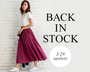 BACK IN STOCK 7/20 update