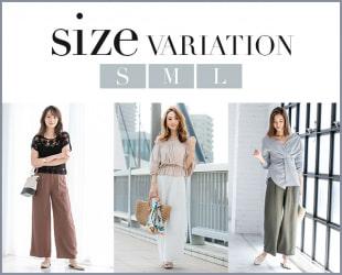 size variation