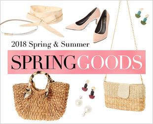 spring goods