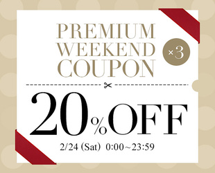 20%OFF WEEKEND COUPON
