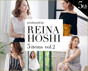 produced by REINA HOSHI vol.2