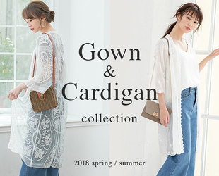 Summer Gown & Cardigan