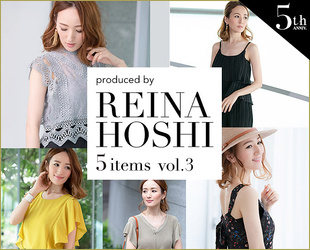 produced by REINA HOSHI vol.3