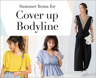 Cover up Bodyline Items