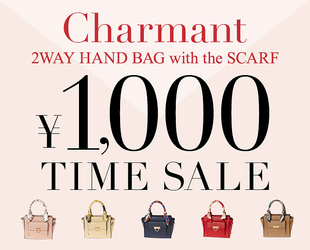 charmant bag ¥1,000 time sale