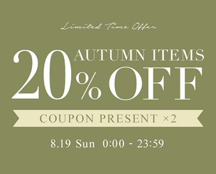 20%OFF COUPON × 2