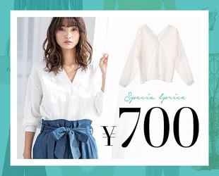 ¥700 sale item