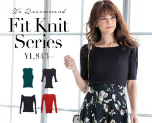 Fit knit series