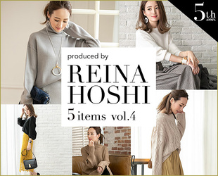 produced by REINA HOSHI vol.4