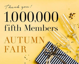 1,000,000 fifth Members AUTUMN FAIR