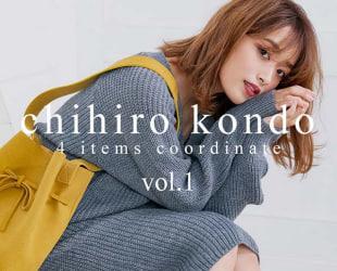 fifth x chihiro kondo