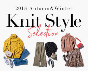Knit Style Selection