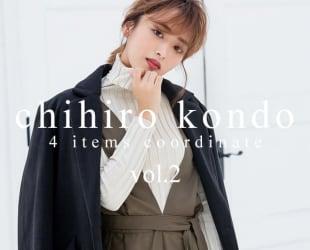 fifth x chihiro kondo vol.2