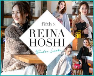 REINA HOSHI winter looks