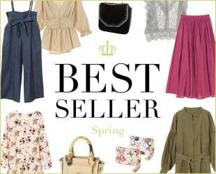 BEST SELLER 2019 Spring