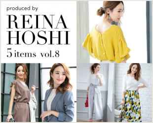produced by REINA HOSHI vol.8