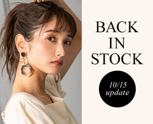 BACK IN STOCK 3/22 update