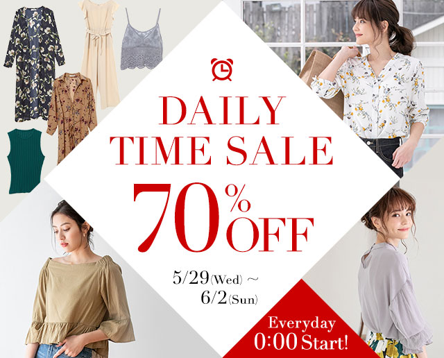bf710b4e6b4ae 70% OFF DAILY TIME SALE