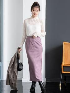 スエードタッチタイトロングスカート
