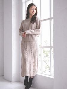 【星玲奈レコメンド】ケーブル編みフレアスカートニットセットアップ
