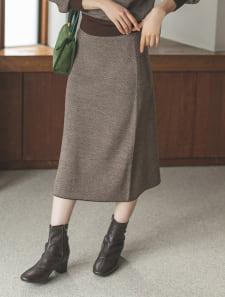 ヘリンボーンニットスカート