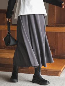 ドロストフレアロングスカート