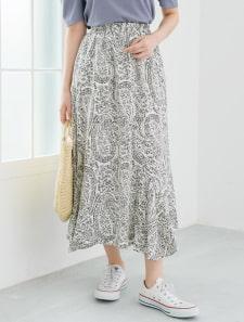 ペイズリー柄マーメイドスカート