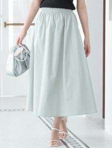 カラーギャザーフレアスカート