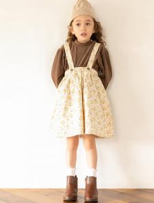 【KIDS】小花柄サスペンダースカート