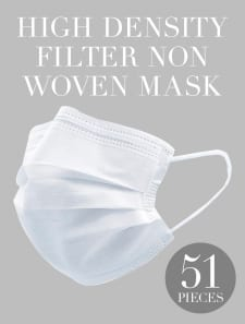 高密度フィルター不織布マスク(51枚SET)