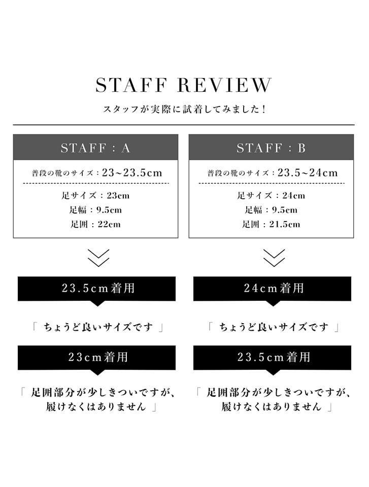【スタイリストプロデュース】スクエアトゥフェイクレザーフラットサンダル