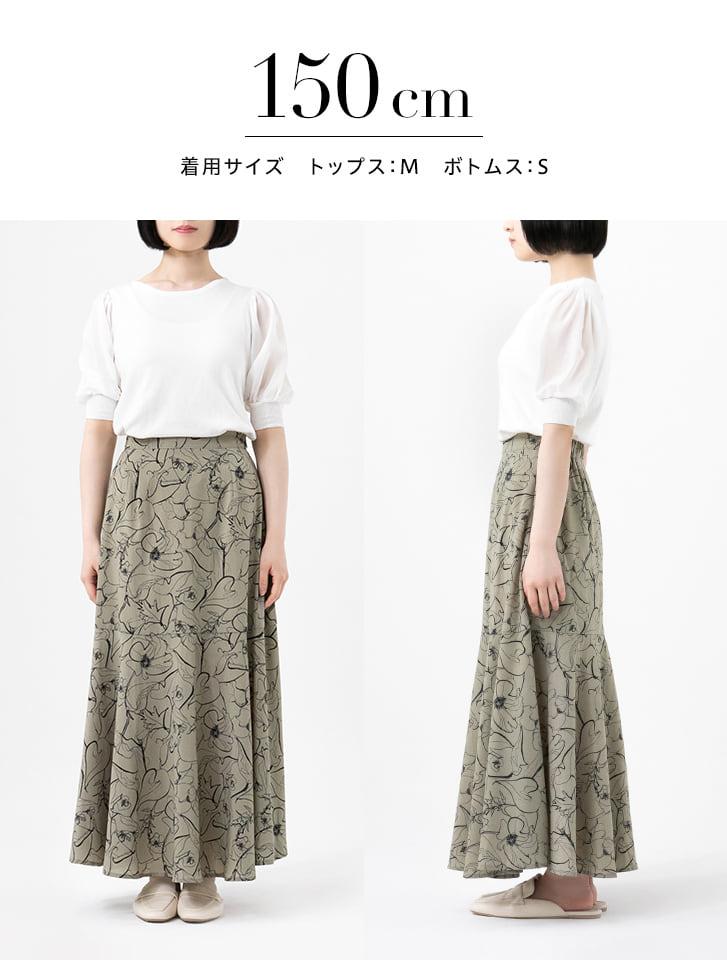 【星玲奈レコメンド】線花柄切り替えスカート