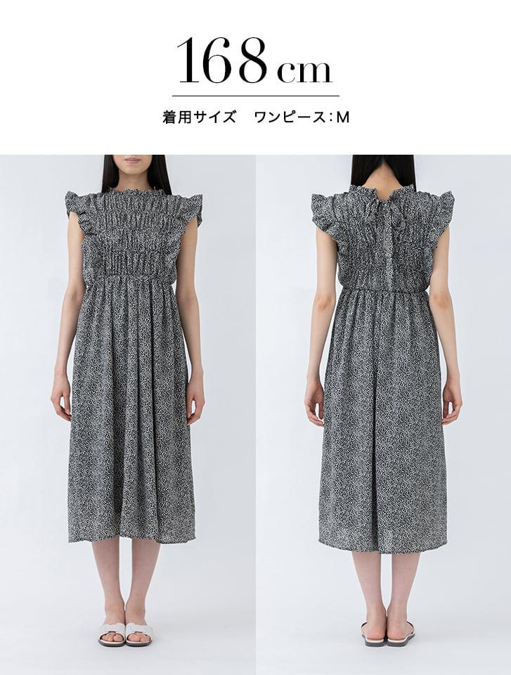 【Yukko Selected Items】バックリボンシャーリングフリル袖ワンピース