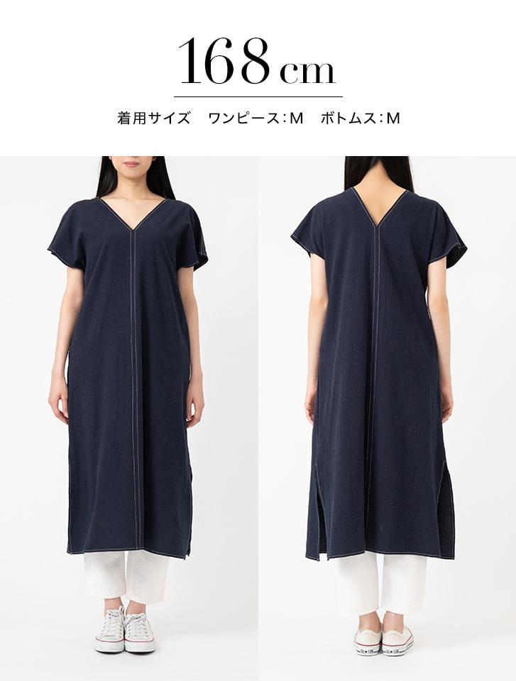 【星玲奈レコメンド】配色ステッチ両Vネックコットンワンピース