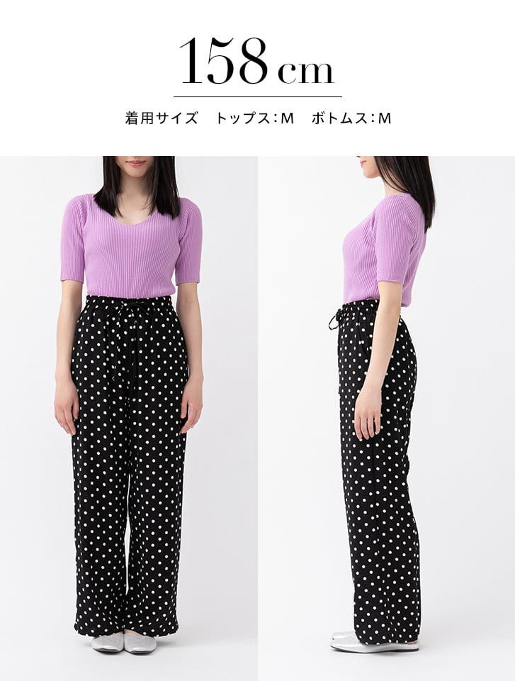【田中亜希子監修】ドロストリラックスパンツ