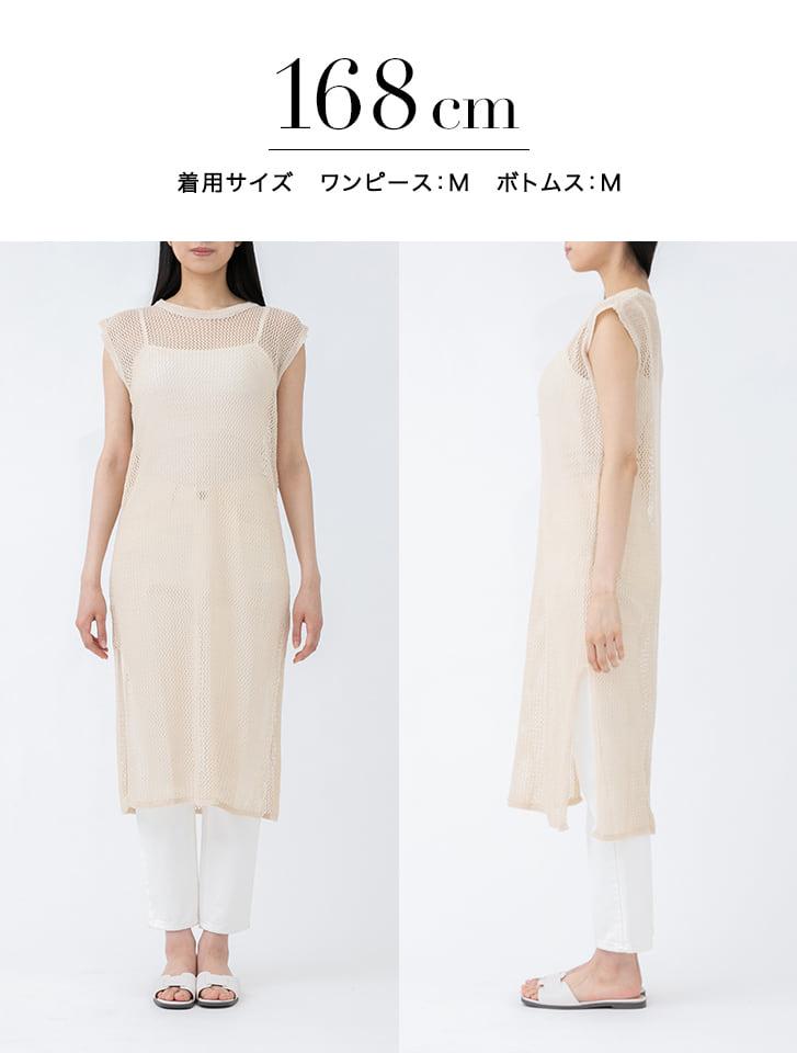 【Yukko Selected Items】メッシュサイドスリットワンピース