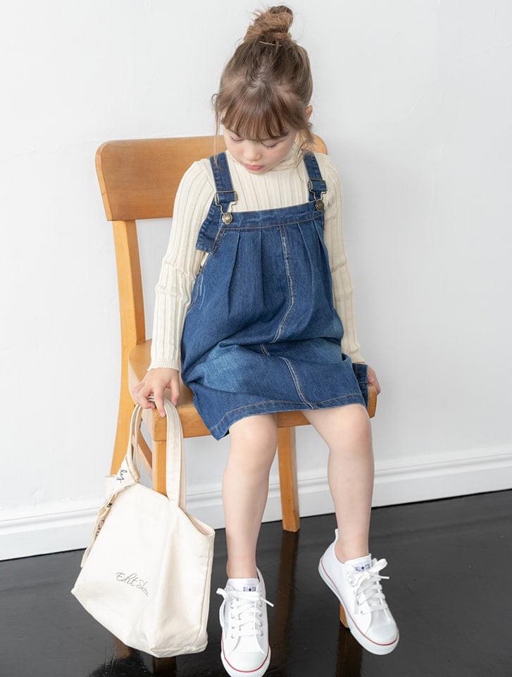 【KIDS】ボックスシルエットデニムサロペットスカート