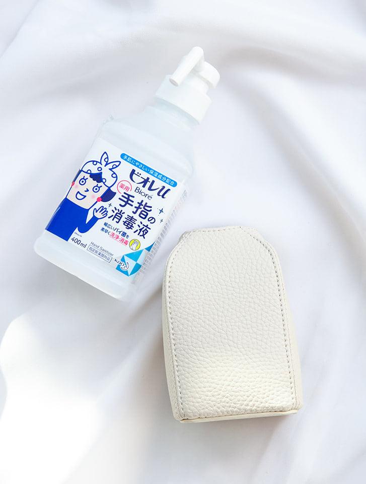 消毒液ボトルカバー